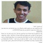 هام ???? الشاب #سعيد_الزهراني مفقود في #جدة من يوم الخميس الماضي .. وذووه يناشدون المساعدة في العثور عليه. #السعودية - http://t.co/Pk9cgcjzAL