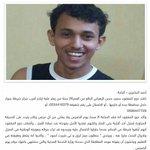 هام الشاب #سعيد_الزهراني مفقود في #جدة من يوم الخميس الماضي .. وذووه يناشدون المساعدة في العثور عليه. #السعودية - http://t.co/kiAzmExbKh