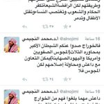 @1hamor: @kmsaud2Fta_ والدعاة اللي يحثون على التعاون مع داعش http://t.co/xtVG2Hnkic