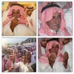 الصور المؤثرة لوالد وأبناء #الشهيد_عوض_المالكي -رحمه الله- خلال مراسم دفنه تنثر الحزن والألم بين مرتادي #تويتر .  - http://t.co/KQNm7PEE45
