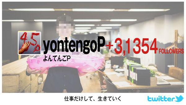 カンマの位置が… QT @yontengoP: 後輩君に作れと言われたので作った。 修正版。 http://t.co/F10o4RaZ4V