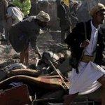 جنود #المخلوع_صالح يغادرون ميادين المواجهات في #اليمن، ومقتل #القيادات_الحوثية يتوالى . #الحرب_على_الحوثيين - http://t.co/fNsGQyqg3H
