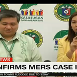 Story: DOH confirms first MERS-CoV case in the PH http://t.co/MZjwQGZt3F http://t.co/4i9EDZNUoO