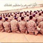 اللهم كن لجنودنا البواسل مؤيدا وظهيرا، اللهم سدّد رميهم واربط على قلوبهم، اللهم ثبتهم و أرجعهم الى أهلهم سالمين .  - http://t.co/QlU1y2cMAZ