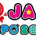 「@ JAM EXPO」第8弾はエビ中、PASSPO☆、メチャハイ、スト生ら14組 http://t.co/RdMCa0huwB http://t.co/lpagaLOTQR