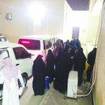 شرطة #الرياض تحاصر شبكات التسول الرمضانية وتضبط بحوزتهم تقارير طبية مزيفة وأطراف صناعية لاستدرار العطف. #السعودي - http://t.co/4bTd7KQyuu