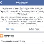 #KamalHaasan #Papanasam Trends in Facebook ???? @gautami_tads @GhibranOfficial @thinkmusicindia @SunTV http://t.co/71uStPb2Y6