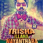 Say #Aahaan if youre waiting to watch the trailer of #TrishaIllanaNayanthara starring @gvprakash coming today! http://t.co/nHTVQt54Kb