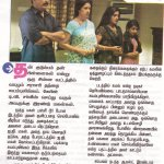 #Kumudam gives a rare 4/5 Stars to #Papanasam in its review.. http://t.co/UBDRhoHV6i