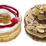 ミスドの新作「ミスターサマードーナツ」限定発売 - 冷やしても美味しいしっとり食感 http://t.co/YY1LbXY0eL http://t.co/JVN1M9ymCe