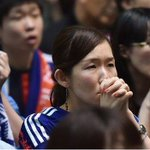 Sadness and pride as Japan reacts to World Cup defeat http://t.co/Efl2kUzDys (via @mizukawaseiwa) http://t.co/jUlSq3jo8X