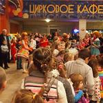 """Стоп То есть в театре на Дубровке (тот,который Норд-Ост) сделали цирк """"Аквамарин""""? И им не нравится Штаб ВМФ Украины? http://t.co/izcKjFSgmF"""