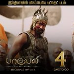 4 Days to go! #Baahubali #பாகுபலி @kegvraja @ssrajamouli @mmkeeravaani @madhankarky @Shobu_ @arkamediaworks http://t.co/GQG5fUSdNU