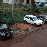 Ебучий Аладдин опять припарковался на моем месте http://t.co/NfNihisQzr
