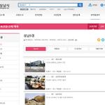 @wildpon @Jaemyung_Lee 성남시청 어떠세요?^^ 시청 홈페이지에 성남9경에 대한 설명이 있으니(http://t.co/0OPxI4T63v) 참고 하시구요~ 안내책자도 신청하세요^^ http://t.co/OBeslvkics