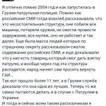 #Украина #Полиция Согласен с каждым словом, даже про дальнюю дорогу, которую знает каждый бывший гаишник :))) http://t.co/rENI2v09GA