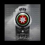 #الاردن #Jordan http://t.co/a33RLWq6sE