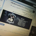 مواعيد عرض مسلسل #تشيللو #مسلسل_تشيللو #celloseries #cello #رمضان #رمضان_يجمعنا #mbcdrama http://t.co/59vAYAmX8B http://t.co/Dad4D7TuLb
