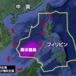 http://t.co/XGExhSd68N @Sankei_news 中国は行動を慎め http://t.co/LAdTTK9Vaa
