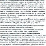 Саакашвилли про самую большую антикоррупционную операцию в истории ГПУ. http://t.co/dF1YWoYiMX