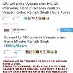 See How Vatican Pimp @TimesNow Has Resorted To Sheer Falsehood & Spreading Blatant Lies @HMOIndia @PMOIndia #Vyapam http://t.co/pQdyxKiA7t