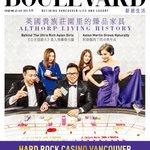 Julys e-edition available now http://t.co/xvoplwWCBw @HardRockCasinoV @HBICtv #Vancouver #Luxury #Magazine #yvr http://t.co/AImN9YLnxR