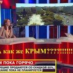 Крымская вата, ударься головой об стену! Гавноньюсы всей россии уже второй день зазывают своих туристов в Грецию http://t.co/73b5f3FXLt