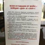 ФОТОФАКТ. Жители Донбасса призывают боевиков опомниться http://t.co/M7oIzs80mF http://t.co/O1b4wl9k9h