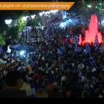Греки празднуют свое «нет» по результатам референдума (ВИДЕО) http://t.co/icUjPCs00V #греция #новости http://t.co/b1pyDSexcw