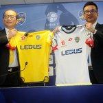 Le #FCSochaux 100% chinois présente son nouveau logo et ses nouveaux maillots : http://t.co/ZjLhRleZ5P #SAGAFCSM http://t.co/Mh4F7cu0Nz