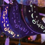 تقبل الله طاعتكم! #رمضان_كريم #رمضان #RamadaninJo #RamadanKareem #Jo #LoveJo #OurJordan #Amman http://t.co/gt62b2oqVl