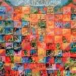 إن لله تسعة وتسعين اسماً ادعوه بها فهو قريب يجيب دعوة الداعي اذا دعاه.. #رمضان #دعوة_صائم http://t.co/IQQZNNet6g
