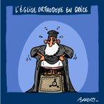 Léglise orthodoxe grecque. (Par @hervebaudry) http://t.co/cXrGY6dYK2