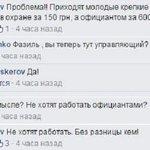 «Кормильцы»: переселенцы из Донбасса отказываются от любой работы, даже за 600 гривен в день http://t.co/ORaMUrZ0t6 http://t.co/vTqiu6315y