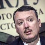 """Гиркин назвал Захарченко """"пятой колонной"""" и вообще наговорил всякого о лидерах """"ДНР"""" и """"ЛНР"""" http://t.co/Sa0u9lvsRq http://t.co/uZS3wRSsFt"""
