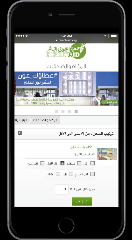 أسهل طريقة للتبرع ب #زكاة_الفطر من جوالك  تصرف من قوت اهل البلد المحتاج https://t.co/zOl2aH97bz  #ريتويت #رمضان http://t.co/yBre0N6sGE
