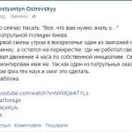 """""""Все, что вам нужно знать о..."""" О новой патрульной полиции Киева. https://t.co/pnsEfqdSWl http://t.co/j0S3UjwuFy"""