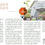 #성남시 판교동 판교공원에 인공 암벽이 있대요. 문의는 판교스포츠센터 031-724-4660 입니다. #공원과 #탄천 http://t.co/nPhCgtfb6p