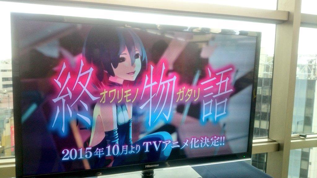 【速報】 西尾維新『終物語』、10月からTVアニメ放送開始