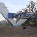 Почему поезд Алматы-Капшагай прекратил работу? http://t.co/cJa9xfXJm0 http://t.co/KJYS300FVO