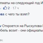 В #Алматы будет IKEA официально? Кто в этой сфере? http://t.co/BUqJglJVqA
