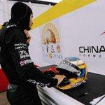 Jacob Zuma Foundation Sponsor team China Racing Formula-E team http://t.co/BLQBAhs5vo Yey the day ANC classed Chinese as Blacks!!