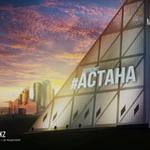 """Супермультивалютный депозит """"Астана"""": 1 договор на 4 валюты - KZT, USD, EUR, RUB. Подробнее https://t.co/uqqPcRKC1I http://t.co/gDduDp57AW"""