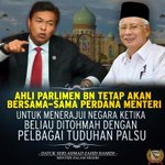 Ahli Parlimen BN Tetap Akan Bersama Sama Perdana Menteri @NajibRazak http://t.co/2wplAcNkQT @ShazGhaF