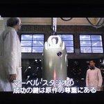 この言葉を、日本で漫画を実写化しようとしているすべての人類に捧げる http://t.co/50ePBNoMcO