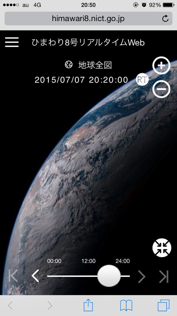 ずーっと見ている ref. ひまわり8号リアルタイムWeb http://t.co/GsfEyN3tPe この星のいまの姿を手のひらの上で見られる。すごい時代だなあ... http://t.co/Fh9s7PRYru
