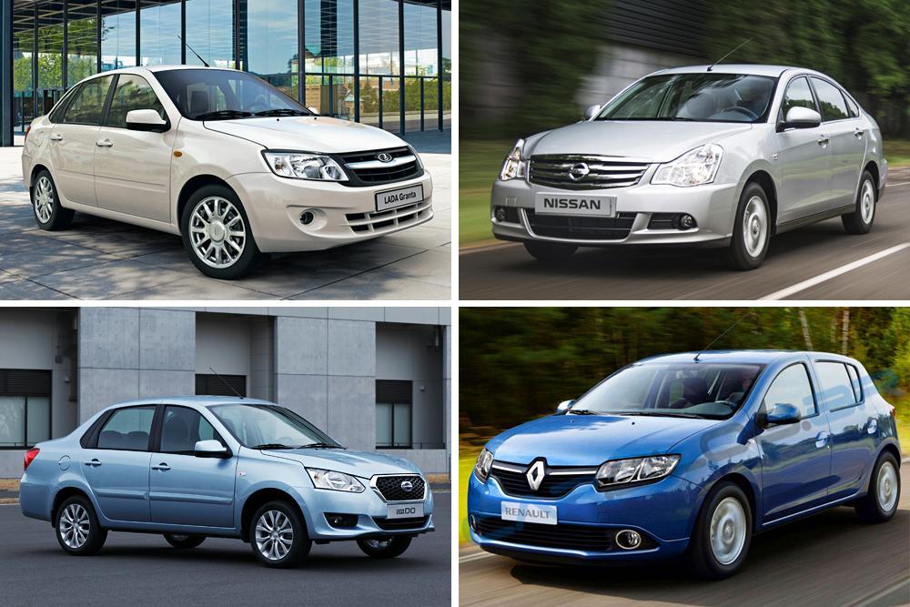 Сколько стоят самые дешевые автомобили в России На фоне вновь слабеющего рубля тратить сбережения на крупную покупку...