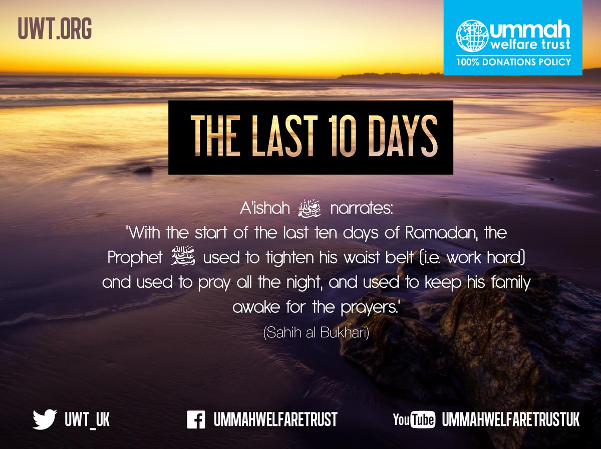 Today's #Ramadhan reminder in preparation for the best and final third of this month. http://t.co/W5MqTbm0TU