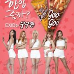 EXID revealed to have a miraculous effect as the endorsement models for goo goo Ice Cream http://t.co/XJlL0GhtUl http://t.co/gVDly6NUrq