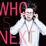 Starship asks you to guess Who Is Next to feature in Mad Clowns new song http://t.co/TwKLQDTQBi http://t.co/KRxz35xGUP